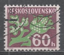 Czechoslovakia 1971 Scott #J98 Postage Due, Stylized Flower (U) - Timbres-taxe