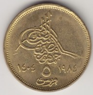 @Y@   Egypte    5 Piastre  1984        (4286) - Egypte