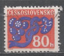 Czechoslovakia 1971 Scott #J99 Postage Due, Stylized Flower (U) - Timbres-taxe
