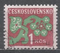 Czechoslovakia 1971 Scott #J100 Postage Due, Stylized Flower (U) - Timbres-taxe