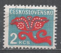Czechoslovakia 1971 Scott #J102 Postage Due, Stylized Flower (U) - Timbres-taxe