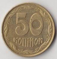 @Y@   Oekraine  50 Kopijok  1992        (4288) - Ukraine