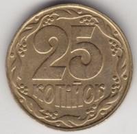 @Y@   Oekraine  25  Kopijok  1992        (4289) - Oekraïne