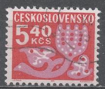 Czechoslovakia 1972 Scott #J105 Postage Due, Stylized Flower (U) - Timbres-taxe