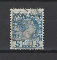 MONACO . YT 3 Obl Prince Charles III 1885 - Monaco