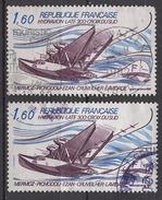 FRANCE  1980 / 1987 -  Y.T. N° 56 X 2 - OBLITERES .. FD163 - 1960-.... Gebraucht