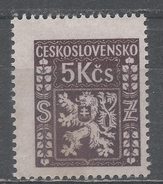 Czechoslovakia 1947 Scott #O14 Coat Of Arms (Lion) (M) - Timbres De Service