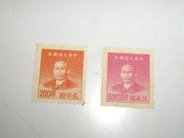 CHINE - 1912-1949 Republic