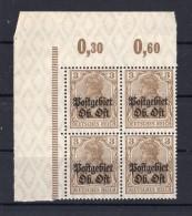 Ober-Ost 2a POR ECKRANDVIERERBLOCK**POSTFRISCH (R5020 - Bezetting 1914-18