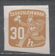 Czechoslovakia 1945, Scott #P32 Newspaper Delivery Boy (M) - Timbres Pour Journaux