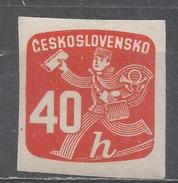 Czechoslovakia 1945, Scott #P33 Newspaper Delivery Boy (M) - Timbres Pour Journaux