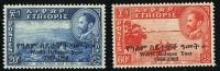 1959  Année Internationale Des Réfugiés ** Neufs Sans Charnière - Ethiopie