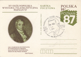 53011- POZNAN PHILATELIC EXHIBITION, POSTCARD STATIONERY, 1987, POLAND - Stamped Stationery