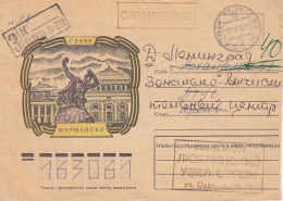 53043- NOVOROSSIYSK TOWN ANNIVERSARY, MONUMENT, SPECIAL COVER, PLANE STAMP, 1978, RUSSIA-USSR - Storia Postale