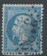 Lot N°33322   N°22, Oblit GC 3185 ROGNY (83), Ind 13 - 1862 Napoleone III