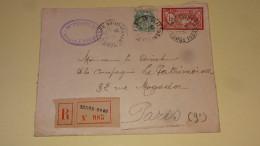 1fr Merson Sur Lettre Recommandee N° 121 Pour Tours Gare - 1877-1920: Période Semi Moderne