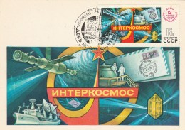 #BV6216  SPACE,SATELLITE,STAR, CCCP, C.M.CARTE MAXIMA, MAXIMUM CARD, 1979,RUSSIA. - Autres