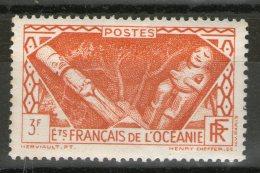 N° 117*_ - Unused Stamps