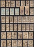 LOT QUITTANCES RECUS ET DECHARGES - Revenue Stamps
