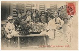 Types De Russie No 95 Heure Du Thé Samovar Tea  P. Used To Alfortville - Russia