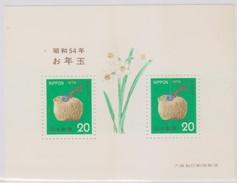 Japon 1978 MiN°1375 1v MNH/** Block 98 - Unused Stamps