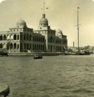Egypte Port Said Bureaux De La Régie Canal De Suez Ancienne Photo Stereo NPG 1900 - Stereoscopic
