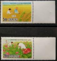 Taiwan, 1995, Mi. 2271-2, Y&T 2204-5, Sc. 3037-8, SG 2284-5, Centenary Of Taiwan Agricultural Research Institute, Flower - 1945-... République De Chine
