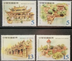 Taiwan, 2005, Architecture, Relics, MNH