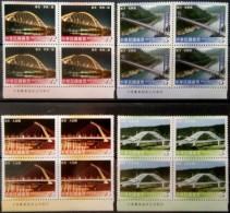 Taiwan, 2007, Bridges, MNH