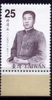 Taiwan, 2007, Chiang Wei-shui, Physician, Politician, MNH