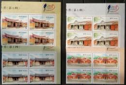 Taiwan, 2008, Architecture, MNH