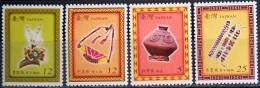 Taiwan, 2008, Taiwan Aboriginal Culture, MNH