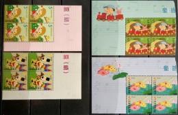 Taiwan, 2009, Children Folk, MNH