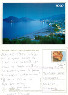 Tolo, Greece Postcard Posted 1998 Stamp - Griechenland