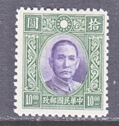 CHINA  379  Perf. 12 1/2  Type  III    *  Wmk. 261  1940  Issue - China