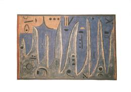 Paul Klee, Art Painting Postcard Unposted - Peintures & Tableaux