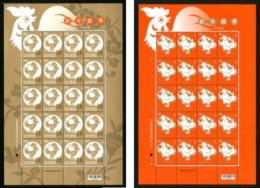 Taiwan 2016 Chinese New Year Zodiac Stamps Sheets -Rooster 2017 Zodiac Cock Paper Cut
