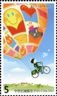 NT$5 Taiwan PHILATAIPEI 2016 World Exhi Stamp Green Angel E-carrier Bicycle Cycling Postman Farm Balloon Rural