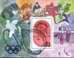 Grenada (Grenade) 1976 Olympic Games, Horse, Volleyball, Hockey, Cycling Used Cancelled M/S (U-58) - Grenada (1974-...)