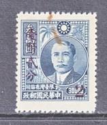 TAIWAN  101   (o) - 1888 Chinese Province