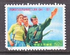 PRC  1083    * - 1949 - ... People's Republic
