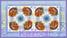 Ukraine 2016. Happy New Year, Year Of The Rooster. The Year Of Cock. Mi. # Klb.1591 MNH - Ukraine