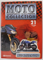 Münch Mammut 2000 1/18     ( DeAgostini/Maisto ) - Motorcycles