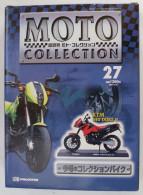KTM 640 Duke II  1/18     ( DeAgostini/Maisto ) - Motorcycles