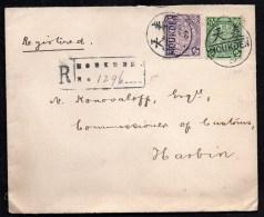 CHINE- Empire -1909 -enveloppe S/cor . Recommandée De Moukden 2 Timbres De 5 Et 2 Cts -tres Bon état - Covers & Documents