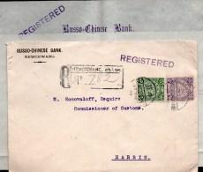 CHINE- Empire -1909 -enveloppe Avec/cor . Rec.  De Newchwang - 2 Timbres De 5 Et 2 Cts - Bon état - Covers & Documents