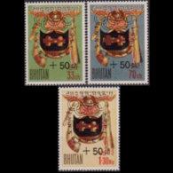 BHUTAN 1964 - Scott# B1-3 W.Olympics Set Of 3 MNH - Bhutan