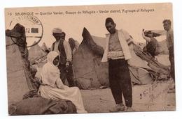 SALONIQUE - QUARTIER VADAR - GROUPE DE REFUGIES - Grecia