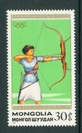 16/12 (5/51) Mongolie  JO Jeux Olympiques 1988 Tir à L´ Arc Archery  Timbre Neuf XX MNH