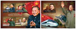 SOLOMON Isl. 2014 - D. Xiaoping, Mao Tse-Tung - CV = 27 €